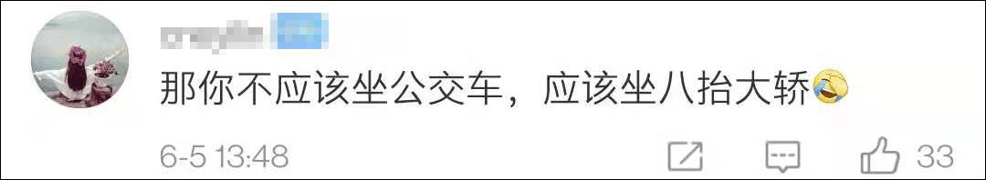 """""""正黄旗""""大妈被拘 又有上海公交大妈叫嚣:我是美国人"""