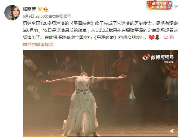 63岁杨丽萍和男性友人逛花市 甜蜜互动 被说像老夫老妻