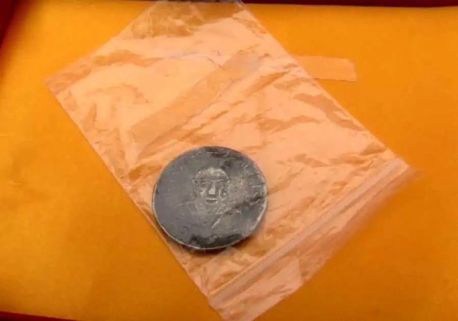 中国发行过马克思币?来自贺龙建立的房县苏维埃政府