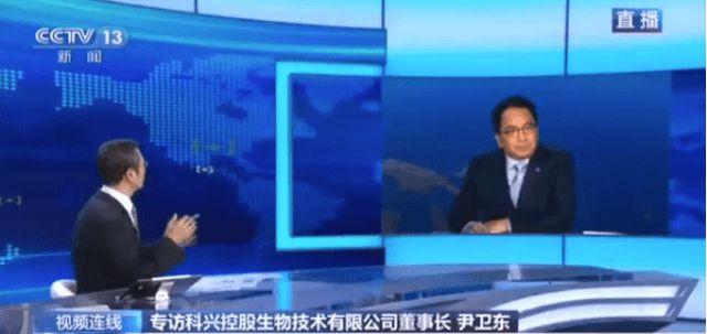 科兴董事长:一旦接种第三针 抗体可迅速提升10倍