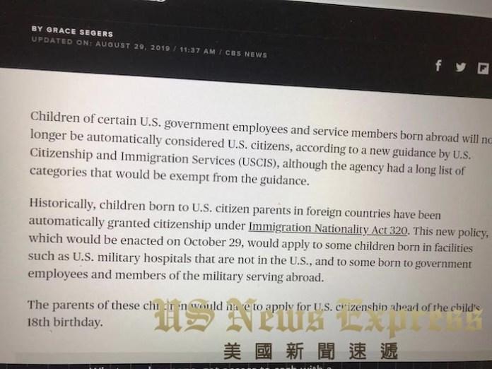 疯传:美国出生的宝宝不能成为美国公民了?!