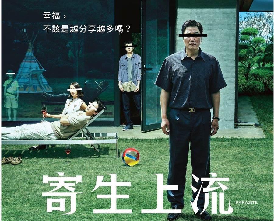 第77届金球奖 电影类完整得奖名单出炉!(组图)