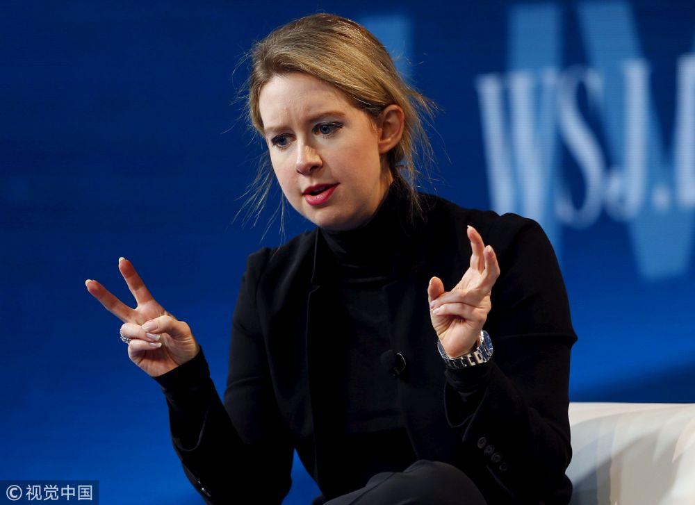 """硅谷最受瞩目诉讼之一,""""女版乔布斯""""以精神异常辩护"""