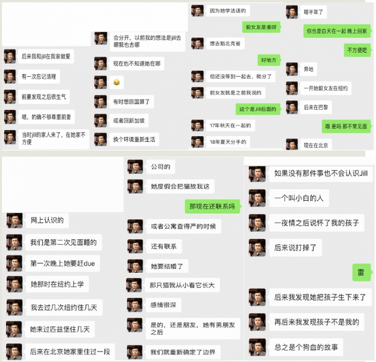 华裔科学家研究新冠有成 重大发现前遇害 传为情杀