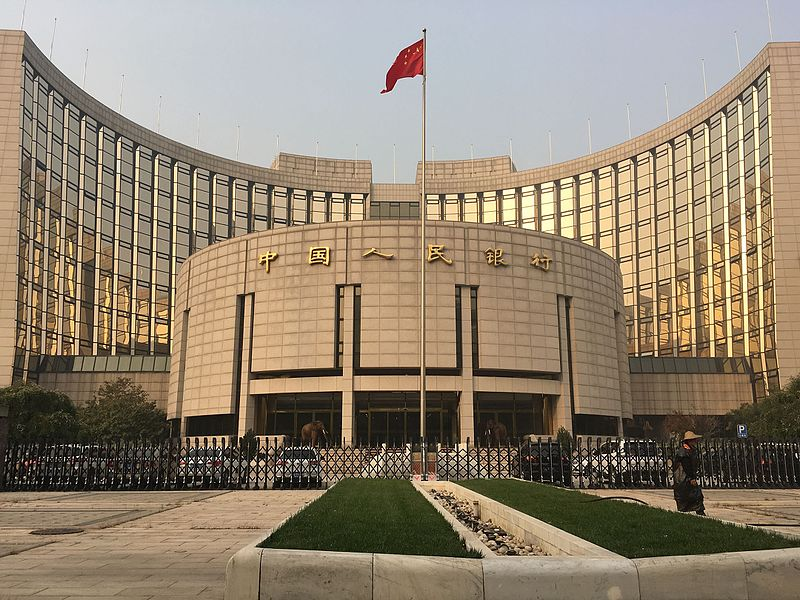 China's Blockchain Currency ready for mass adoption, Image of chinese central bank.