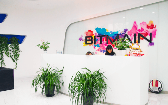 Bitmain Drama as Co-founder letter alleges coup
