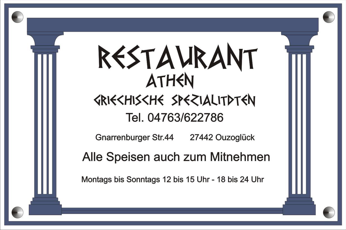 Werbeschild Restaurant 36x24  Werbeschild 24 Schilder