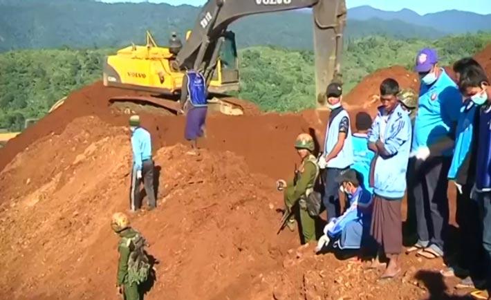Frana Myanmar