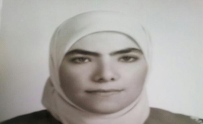 Rania Alabbassi