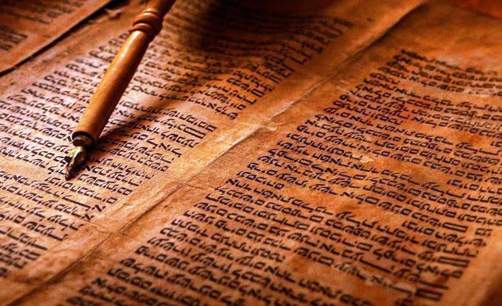 bibbia ebraica calabria
