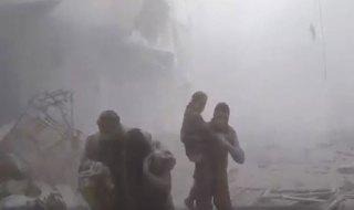 siria goutha