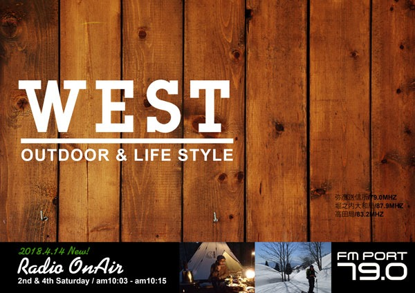 WEST OUTDOOR LIFE STYL