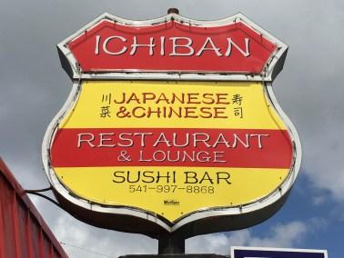 Ichiban_Sign