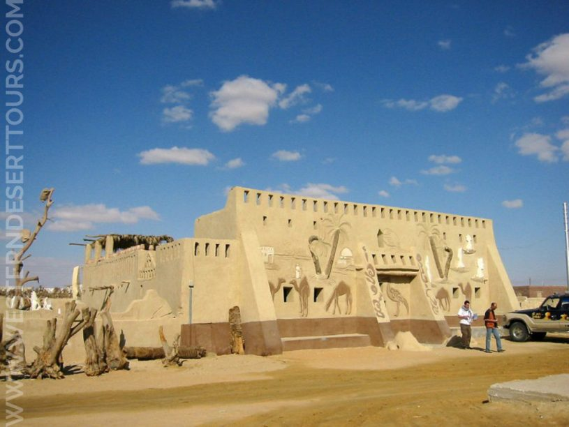 Badr's Museum in al-Farafra