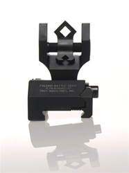 Troy Di-Optic Aperture (DOA) Folding Rear Sight Black