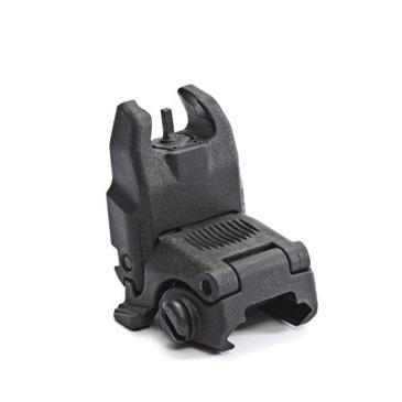 Magpul MBUS Gen 2 Front Sight - Black