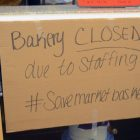 The bakery is closed.