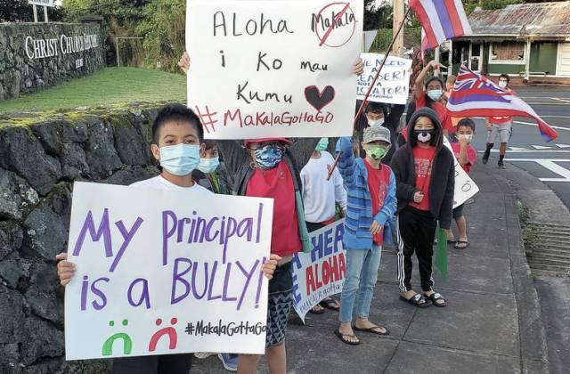 Teachers, parents and students call for Ke Kula O Ehunuikaimalino principal's ouster