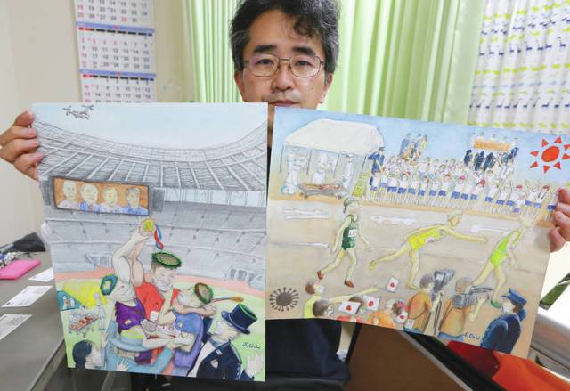 'Suffocated': Art becomes form of protest against Olympics