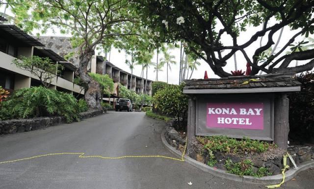 Landmarks on the market: Kona Inn Shopping Village, Kona Bay Hotel up for sale