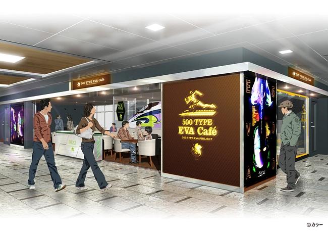 博多駅にできたエヴァンゲリオンカフェのイメージ画像