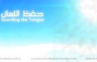 Baqī Bin Makhlad travels to Imam 'Ahmad [d.241]   Shaykh Salih Aali Ašh-Shaykh