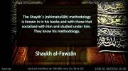 Was this Shaykh Ibn Bāz's Methodology? | Shaykh Sālih bin Fawzān Al-Fawzān