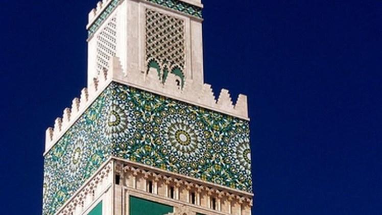 Before Leaving a Gathering | Shaykh Ṣāliḥ al-Fawzān