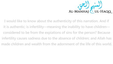 Infertility an expiation of Sins
