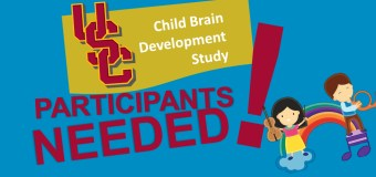 Paid research study with USC for kids ages 9 to 11
