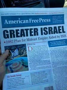 isis_greater_israel
