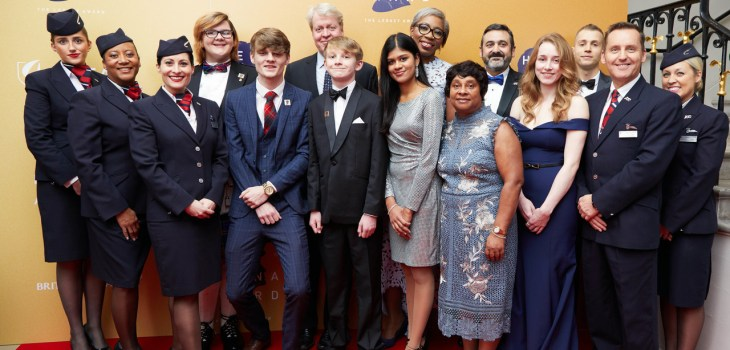 Diana Award 2019