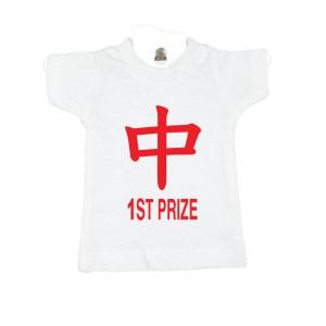 Strike First Prize-white-mini-t-shirt-home-furniture-decoration