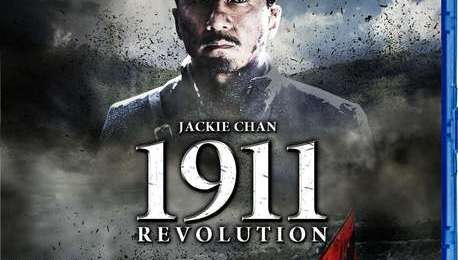 1911 Revolution (Splendid Film/ Amasia)