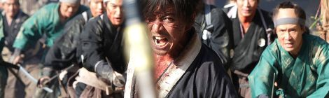 """Blade of the Immortal"" (Ascot Elite Home Entertainment) +++Rezension, Special & Gewinnspiel+++"