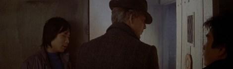 """""""Im Jahr des Drachen"""" (Koch Films) +++Rezension & Gewinnspiel+++"""