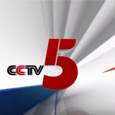 China television (CCTV5) reports on some of the participants