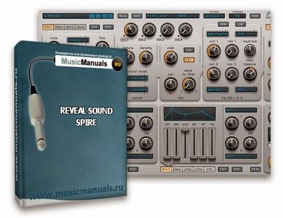 Download Free Reveal Sound Spire Full Version Mac Win