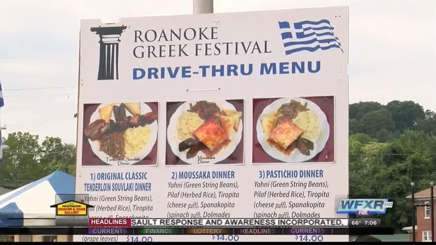 Roanoke Greek Festival kick off_20160916130719