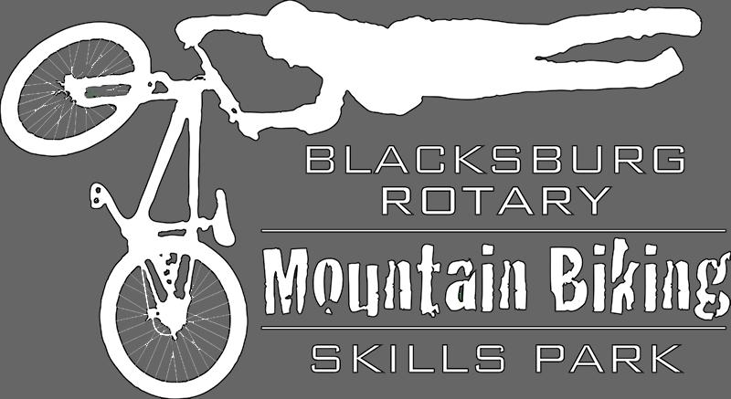 Blacksburg Mountain Bike logo.jpg