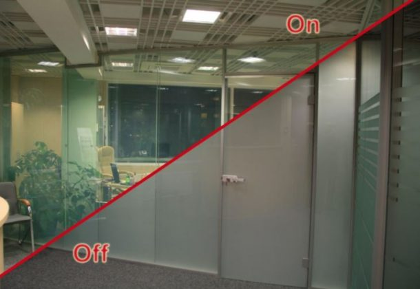 What is smart glass and its arrangement. Use smart glasses indoors