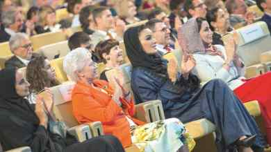 Sheikha Mozah is witnessed the conclusion of WISH conference