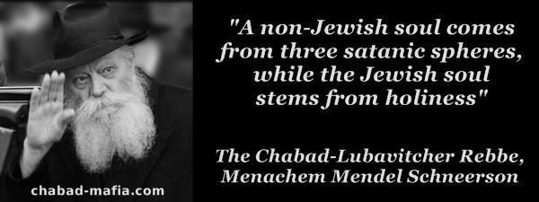 Image result for rabbi murder quotes