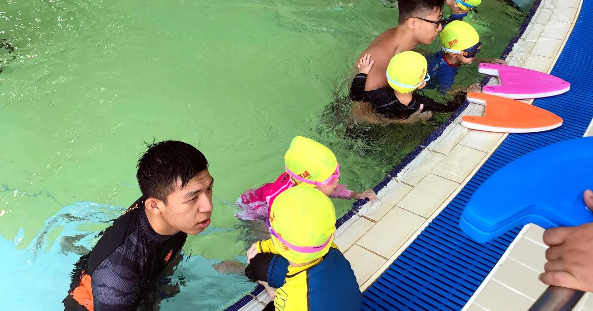 HMT infant swim