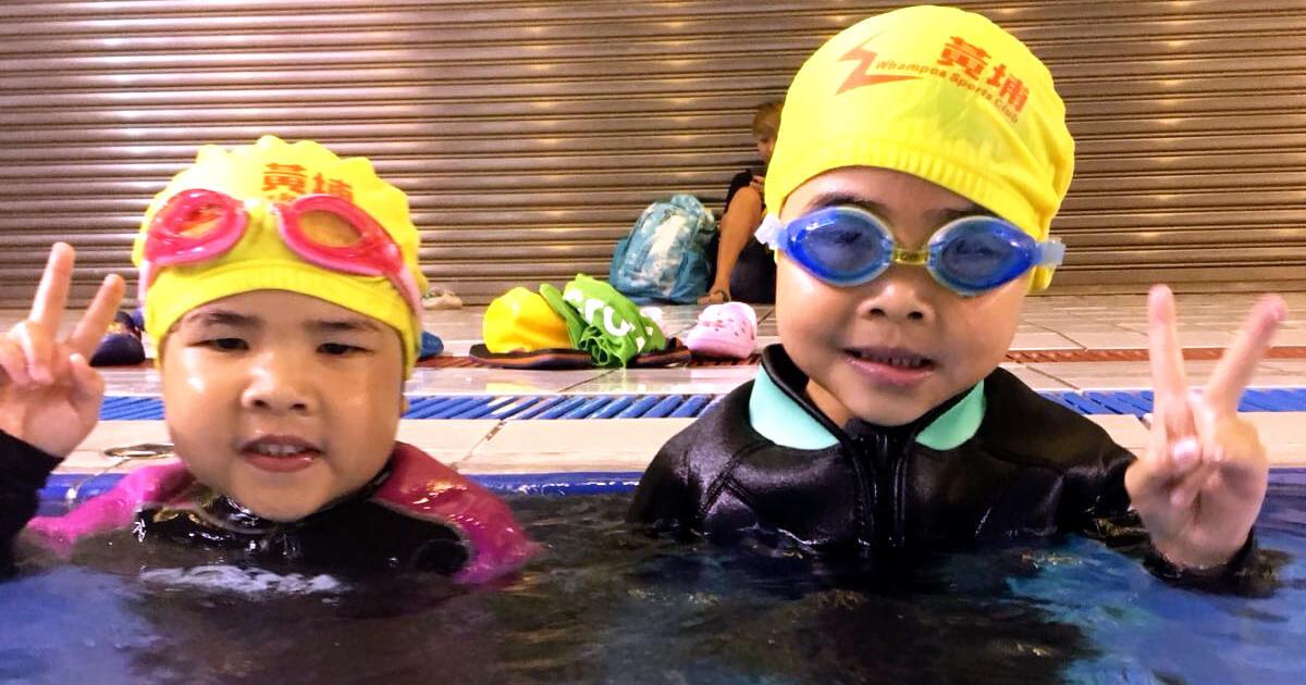 2018 lam tin swim