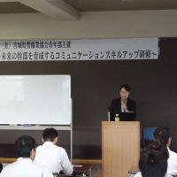 警備業の若手幹部候補社員の皆さんにクレーム研修を行いました(宮城県仙台市)_DSC04025