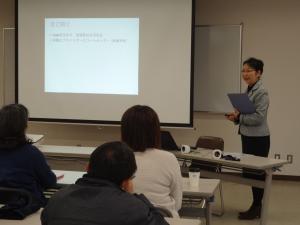気仙沼市魚市場会議室「コミュニケーション力と上手な叱り方」講座_DSC04460