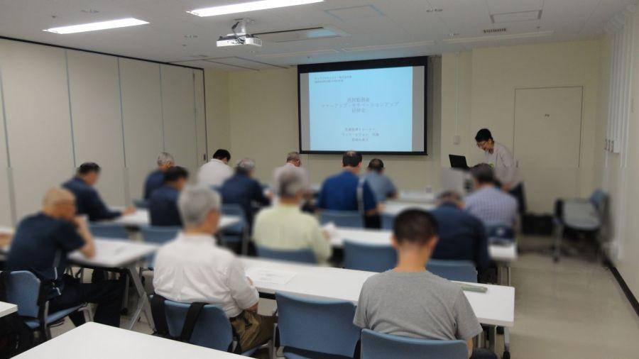 仙台で警備業の皆さんのビジネスマナーとクレーム応対研修の講師を務めました(宮城県仙台市)_fx_DSC00046