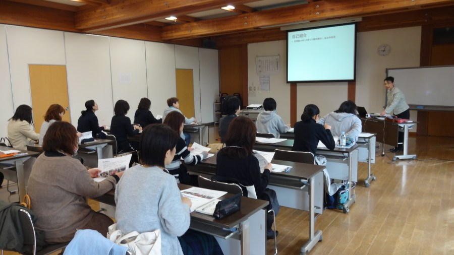 一関市女性キャリアアップセミナー(管理職向け)_DSC02456
