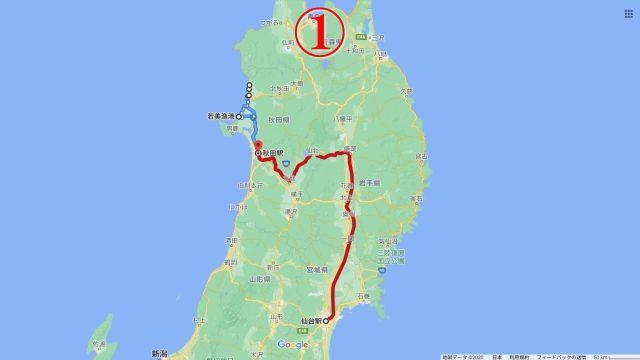私のマイナーな旅(マイ旅)秋田でお仕事をした翌日は能代まで足を延ばしてお墓参り、知人とランチドライブ_trim1_2020-0919-18
